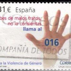 Sellos: ESPAÑA 2008 - EDIFIL 4389 USADO. Lote 183745062