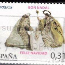 Sellos: ESPAÑA 2008 - EDIFIL 4442 USADO. Lote 183745432