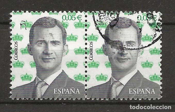 R35/ ESPAÑA USADOS, S.M. FELIPE VI (Sellos - España - Juan Carlos I - Desde 2.000 - Usados)