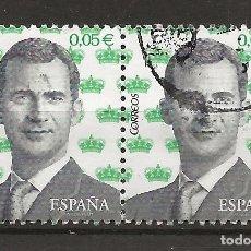 Sellos: R35/ ESPAÑA USADOS, S.M. FELIPE VI. Lote 183817131
