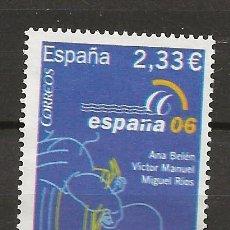 Sellos: R35/ ESPAÑA USADOS 2006, ESPAÑA 06, EXP MUNDIAL. Lote 183817415