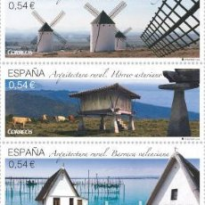 Timbres: AÑO 2014 (4863-4865) ARQUITECTURA RURAL (NUEVO). Lote 183854680