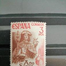 Sellos: EDIFIL 2306 - AÑO 1976 - SERIE: AÑO SANTO COMPOSTELANO.. Lote 183983703