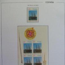 Selos: HOJA BLOQUE. EDIFIL 3477. BARCOS DE ÉPOCA. NUEVOS. Lote 183999631