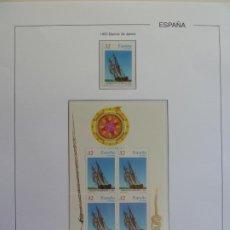 Selos: HOJA BLOQUE. EDIFIL 3478. BARCOS DE ÉPOCA. NUEVOS. Lote 183999706