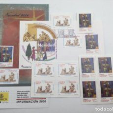 Sellos: NAVIDAD 2006. SOBRE PRIMER DIA Y SELLOS NUEVOS 2 BLOQUES DE 4 Y 2 DE 1. 02.11.2006 . Lote 184003080