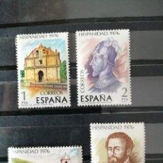 Sellos: EDIFIL 2371 A 2374 - AÑO 1976 - SERIE: 12 OCTUBRE. HISPANIDAD. COSTA RICA.. Lote 184028156