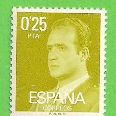 Sellos: EDIFIL 2387. S. M. DON JUAN CARLOS I. (1977).** NUEVO SIN FIJASELLOS.. Lote 184036983