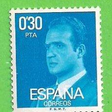 Sellos: EDIFIL 2388. S. M. DON JUAN CARLOS I. (1977).** NUEVO SIN FIJASELLOS.. Lote 184038162