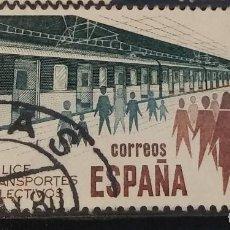 Sellos: USADO. UTILICE TRANSPORTES COLECTIVOS. METRO. EDIFIL Nº 2562. 20 DE FEBRERO DE 1980. Lote 184047826