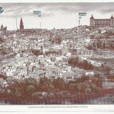 Sellos: R13.K5/ ESPAÑA 2014 EDIFIL 4891 MNH** ... PATRIMONIO DE LA HUMANIDAD. Lote 184106981