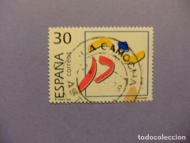 ESPAÑA 1996 SPAIN EDIFIL Nº 3418 º USADO YVERT Nº 3002 FU (Sellos - España - Juan Carlos I - Desde 1.986 a 1.999 - Usados)