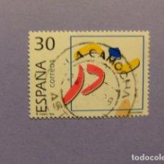 Sellos: ESPAÑA 1996 SPAIN EDIFIL Nº 3418 º USADO YVERT Nº 3002 FU. Lote 184135081