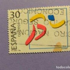 Sellos: ESPAÑA 1996 ATLETISMO EDIFIL 3418 FU YVERT 3002 FU. Lote 184135516