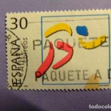 Sellos: ESPAÑA 1996 ATLETISMO EDIFIL 3418 FU YVERT 3002 FU. Lote 184135573