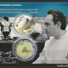 Sellos: R13.K5/ ESPAÑA 2014, EDIFIL 4886 MNH**, GASTRONOMIA ESPAÑOLA. Lote 184194993