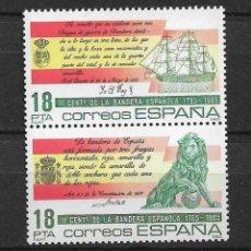 Selos: ESPAÑA 1985 EDIFIL 2791/2792 ** - 8/18. Lote 184238133