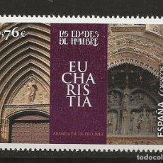 Sellos: R13.K5/ ESPAÑA 2014, EDIFIL 4887 MNH**, LAS EDADES DEL HOMBRE. Lote 184283221