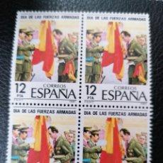Sellos: EDIFIL 2617 FUERZAS ARMADAS NUEVO PERFECTO BLOQUE DE CUATRO. Lote 184312003