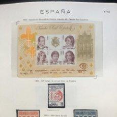 Sellos: SELLOS ESPAÑA 1984 NUEVOS COMPLETO EDIFIL 2732 A 2777 EN HOJAS DE ALBUM FIVA. Lote 184328900