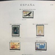 Sellos: SELLOS ESPAÑA 1985 NUEVOS COMPLETO EDIFIL 2778 A 2824 EN HOJAS DE ALBUM. Lote 184329023