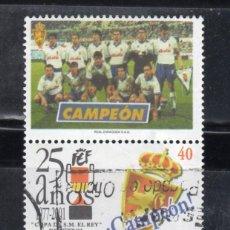 Sellos: ED Nº 3805 COPA S.M. EL REY DE FUTBOL USADO. Lote 184475771