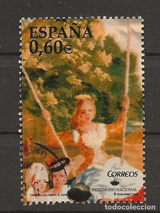 R35/ ESPAÑA USADOS 2008, PATRIMONIO NACIONAL (Sellos - España - Juan Carlos I - Desde 2.000 - Usados)