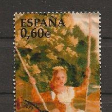 Sellos: R35/ ESPAÑA USADOS 2008, PATRIMONIO NACIONAL. Lote 184594418