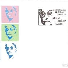 Sellos: ESPAÑA 1991 - SOBRES PRIMER DIA - EDILFIL 3099. Lote 184622150