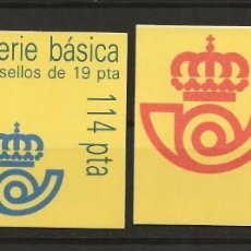 Sellos: R35/ ESPAÑA 1986, S,M. EDIFIL 2834 (I) JUAN CARLOS I (2834 (II) CARNÉ. Lote 184627271