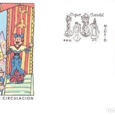 Sellos: ESPAÑA 1991 - SOBRES PRIMER DIA - EDILFIL 3126. Lote 184628041