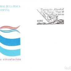 Sellos: ESPAÑA 1991 - SOBRES PRIMER DIA - EDILFIL 3133. Lote 184628122