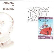 Sellos: ESPAÑA 1991 - SOBRES PRIMER DIA - EDILFIL 3150/51. Lote 184628317