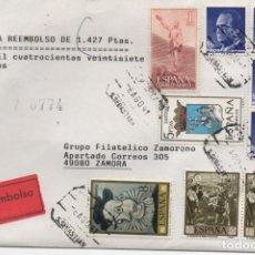 Sellos: SOBRE MATASELLO CERTIFICADO SAN SEBASTIAN CONTRAREEMBOLSO. Lote 184639712