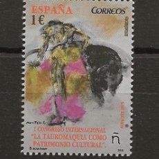 Timbres: R13.K5/ ESPAÑA 2015, EDIFIL 4952 MNH**, EFEMERIDES. Lote 184727287