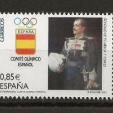 Sellos: R13.K5/ ESPAÑA 2012, EDIFIL 4731/33 MNH**, Cº DEL COMITE OLIMPICO ESPAÑOL. Lote 184729935