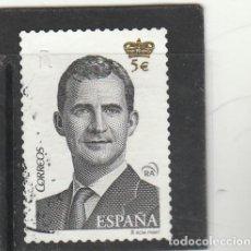 Timbres: ESPAÑA 2015 - EDIFIL NRO. 4939 - USADO -. Lote 184767256
