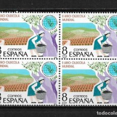 Sellos: ESPAÑA 1979 EDIFIL 2557 BLOQUE 4 ** - 10/32. Lote 184771396