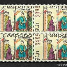 Sellos: ESPAÑA 1979 EDIFIL 2526 BLOQUE 4 ** - 10/32. Lote 184771585