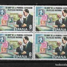 Sellos: ESPAÑA 1980 EDIFIL 2576 BLOQUE 4 ** - 10/32. Lote 184771691