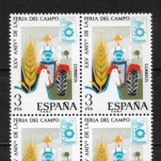 Sellos: ESPAÑA 1975 EDIFIL 2263 BLOQUE 4 ** - 10/32. Lote 184771852