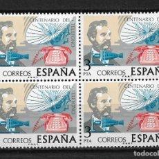 Sellos: ESPAÑA 1976 EDIFIL 2311 BLOQUE 4 ** - 10/32. Lote 184771975