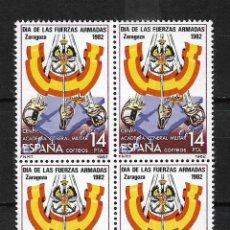 Sellos: ESPAÑA 1982 EDIFIL 2659 BLOQUE 4 ** - 10/28. Lote 184774531