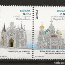 Sellos: R13/ ESPAÑA 2012 EDIFIL 4737/38 MNH**, EMISION CONJUNTA ESPAÑA - RUSIA. Lote 184790666