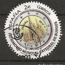 Sellos: R35/ ESPAÑA USADOS 2012, PATRIMONIO MUNDIAL. Lote 184793112