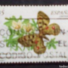 Sellos: ESPAÑA MARIPOSAS SELLO USADO. Lote 185184102