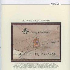 Sellos: ESPAÑA 1998 - AÑO COMPLETO - MNH - MONTADO EN HOJAS FILABO. Lote 185684967