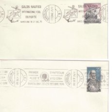 Sellos: ESPAÑA 1975 - SOBRES CONMEMORATIVOS. Lote 185727060