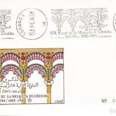 Sellos: ESPAÑA 1986 - SOBRE CENT. MEZQUITA DE CORDOBA. Lote 185727396