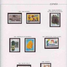 Sellos: ESPAÑA 1996 - AÑO COMPLETO - MNH - MONTADO EN HOJAS FILABO. Lote 185776148